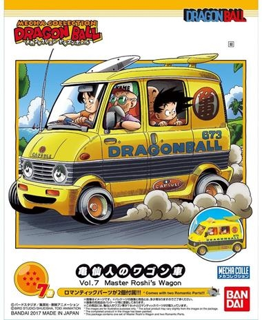 MECHA COLLECTION DRAGON BALL 7 MASTER ROSHI'S WAGON | 4549660176244 | BANDAI
